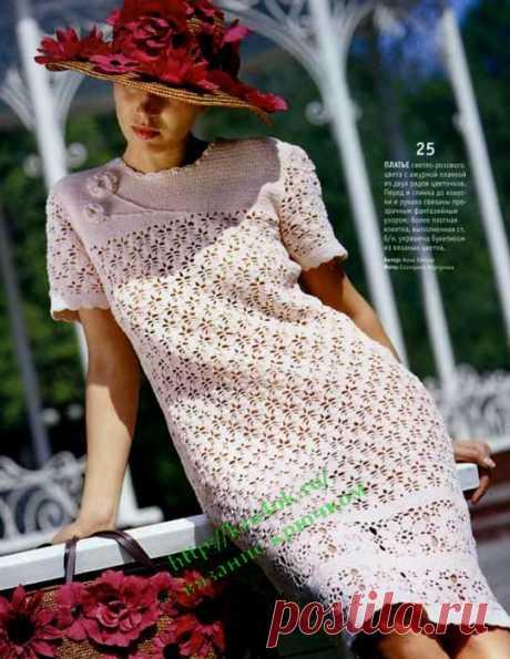 Платье светло-розового цвета
