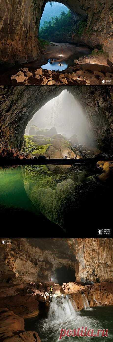 Самая большая пещера в мире | В отпуск хочу!