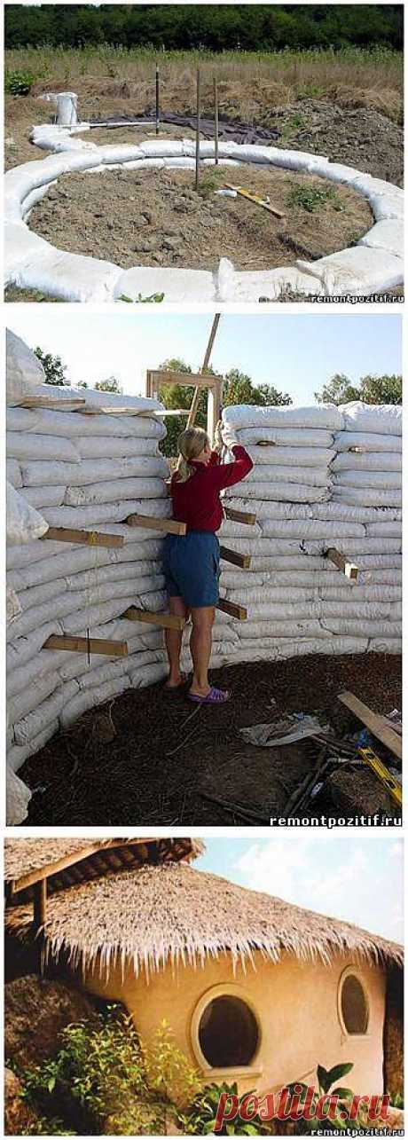 Как построить дом из мешков с землей своими руками