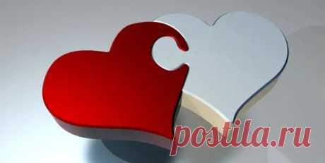 Любовь и влюбленность - в чем разница? - ПолонСил.ру - социальная сеть здоровья - медиаплатформа МирТесен