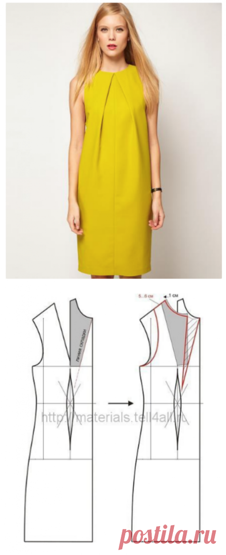 Платье со складками из линии горловины