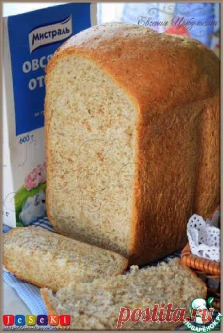 """Отрубной хлеб """"Всегда удачный"""" – кулинарный рецепт"""