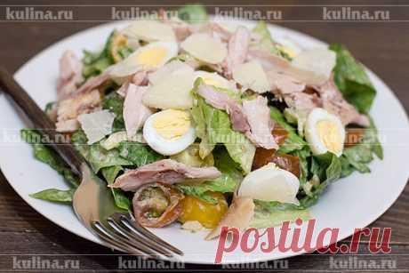 Римский салат: вкуснее Цезаря – рецепт приготовления с фото от Kulina.Ru