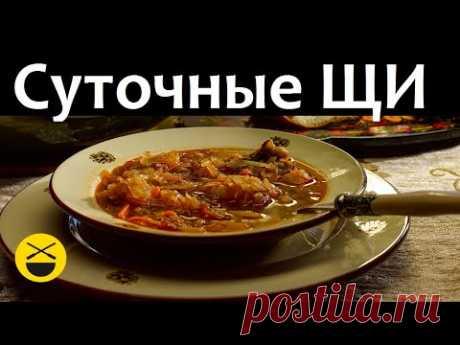 Сложные ЩИ - рождественские, суточные + Маша Кац