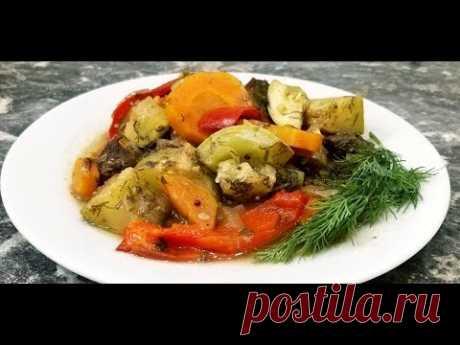 Ужин для красивых и стройных. Мясо с овощами. ПП рецепты.