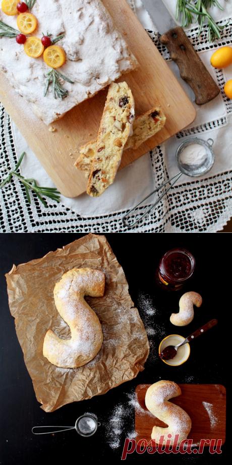 ¡El blog | la pastelería Bakery Street | — En nuestra calle siempre la fiesta! | Page 2
