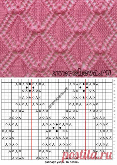 узор спицами 569 ромбы с шишечками  каталог вязаных спицами узоров