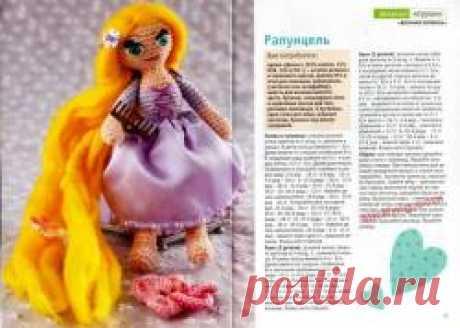 КУКЛЫ: схемы и описания - Страница 10 - Путешествие в детство - Форум почитателей амигуруми (вязаной игрушки)