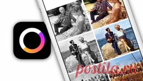 Как сделать черно-белое фото цветным: 4 сервиса для автоматической раскраски черно-белых фотографий Колоризация черно-белых фото на iPhone и iPad в один клик или как легко и прямо на Айфоне сделать черно-белое фото цветным