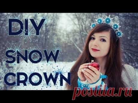 Корона своими руками / Snow Crown / Снежная корона