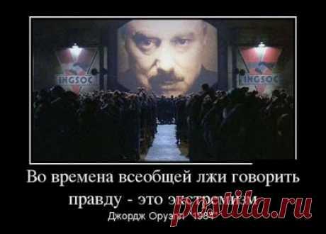 Министерство юстиции РФ пытается полностью запретить Свидетелей Иеговы ~  OUR COLLECTION & НАША КОЛЛЕКЦИЯ