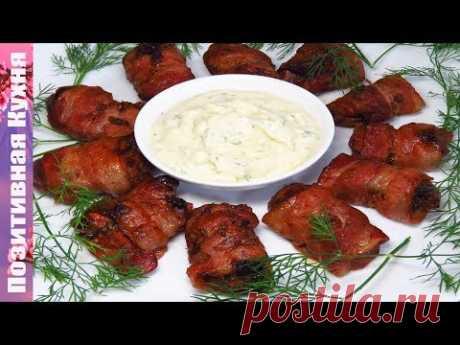 УЛЕТНАЯ ЗАКУСКА на ПИКНИК Печень в беконе ВКУСНЫЕ РУЛЕТИКИ на один укус! Tasty Liver in Bacon - YouTube