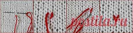 Как вышивать на вязаной одежде - основной трикотажный шов,советы и видео мк в помощь начинающим