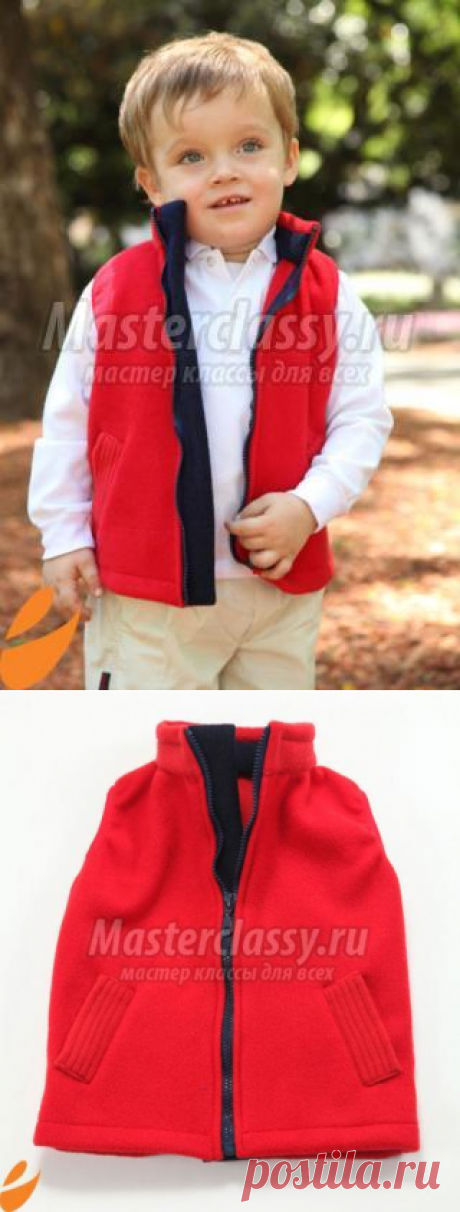 We sew a warm vest for the boy the hands. A master class with a step-by-step photo \/ Masterklassa Blogi