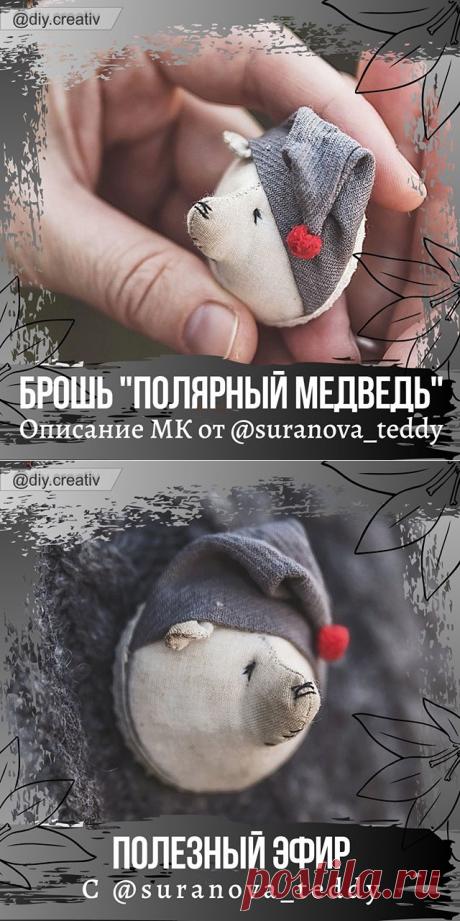 Творческая Лихорадка (@diy.creativ) • Фото и видео в Instagram