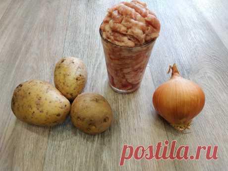 Беру три картошки,стакан фарша,лук.Недорогое,но вкусное блюдо подаю без гарнира. Ужин готов: делюсь рецептом | Все гениальное - просто ! | Яндекс Дзен