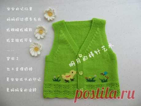 Детский жилетик с вышивкой