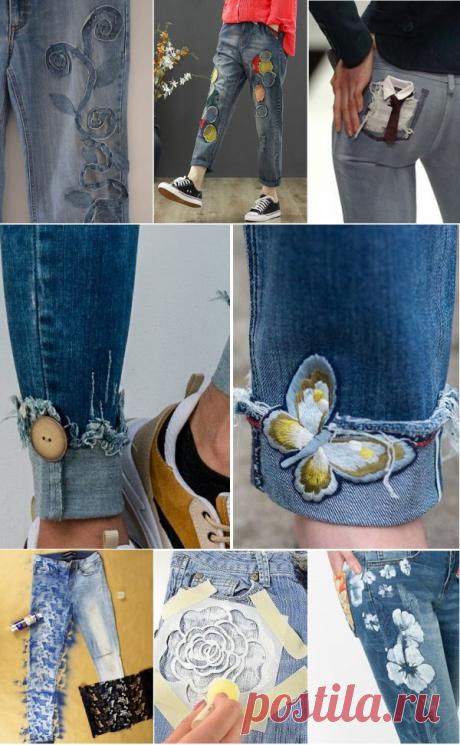 Старые джинсы на новый лад — 11 креативных решений! | ДОМ ЯРКИХ ИДЕЙ | Яндекс Дзен
