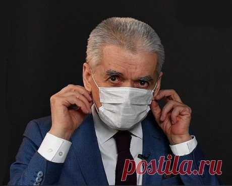 Онищенко нечего другого не может кроме как - критиковать медицинскую сестру из Тулы в скандально прозрачном защитном костюме… | Солана YTour | Яндекс Дзен