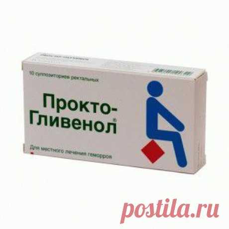лекарства-помошники