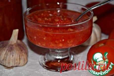 Острая сырая аджика - кулинарный рецепт