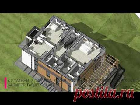 Проект дома 250 кв.м. на склоне. Плоская крыша.