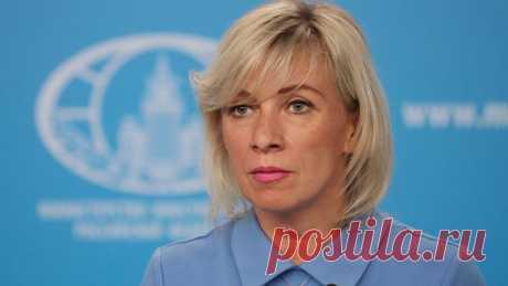 Захарова прокомментировала призыв посла Украины в Сербии развалить Россию - Новости Mail.ru
