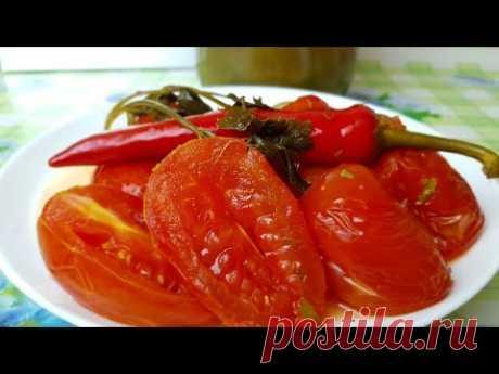 Помидоры квашеные на зиму, цыганка готовит. Gipsy cuisine.🍅🍅🍅