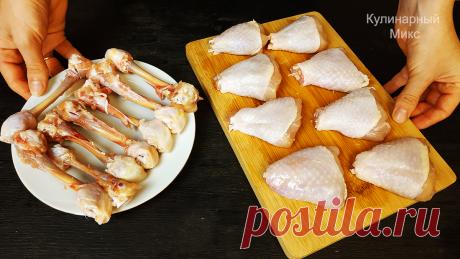Показываю хитрый трюк, как быстро и целиком отделить филе курицы от кости голени: никаких разрезов (делюсь)   Кулинарный Микс   Яндекс Дзен