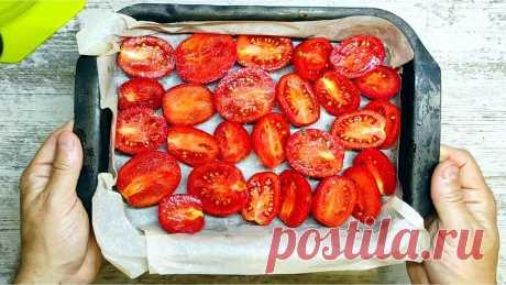 Пикантные вяленые помидоры Привет! Сегодня приготовлю вяленые помидоры, готовить закуску буду в духовке. Для приготовления понадобиться кроме продуктов ещё пергаментная бумага. Вяленые помидоры можно использовать как самостоятельную закуску или добавлять в разные рецепты блюд, например, пиццу, бутерброды,...
