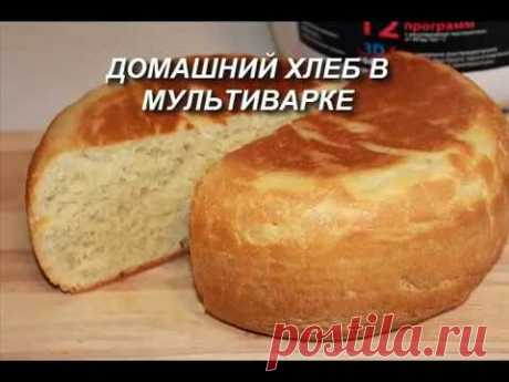 Home-made bread in the crock-pot. Simple recipe of tasty white loaf.