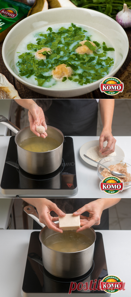 Sirny soup z I k_nzoit that kuryachy quenelles v_d L_zi Gl_nsko ї | STB TV channel