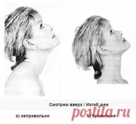 Как избавиться от морщин на шее: упражнения Джульетт Кандо.