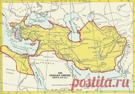 Насколько большой была Персия? | История | Интересные факты | Яндекс Дзен