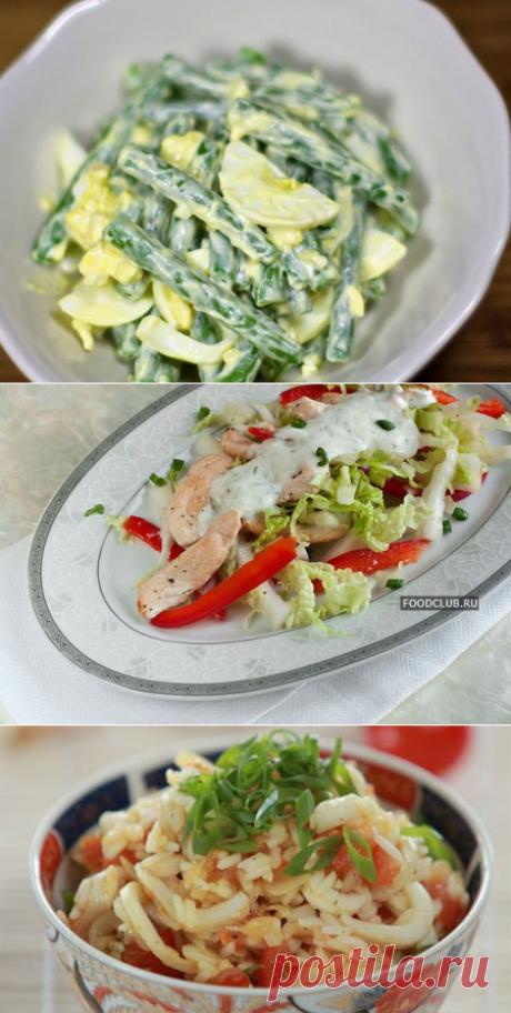 3 необычных и вкусных диетических салата | Вкусные рецепты