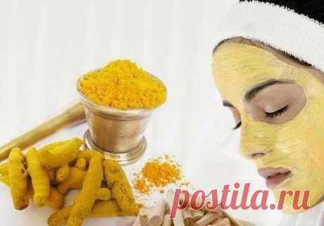 MASK FROM THE TURMERIC - THE SECRET WEAPON OF BEAUTY.