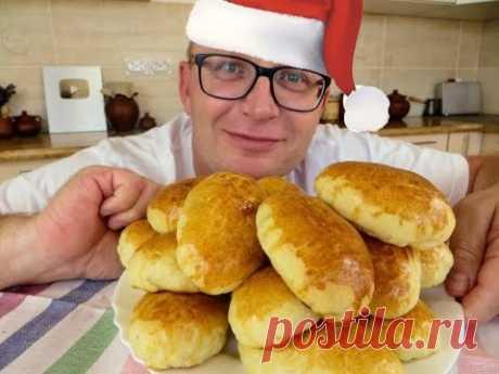 Бабушкины пуховые пирожки с бюджетной начинкой / Популярное советское тесто для пирожков