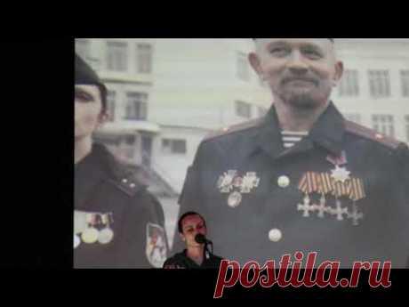 премьера песни ,,воздушная гавань ,,на премьере фильма ,,позывной ,,Донецк,,