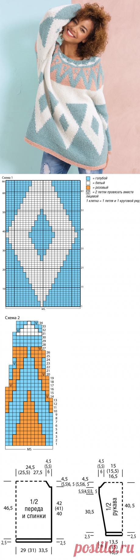 Жаккардовый джемпер-оверсайз - схема вязания спицами. Вяжем Джемперы на Verena.ru