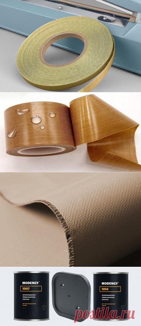 Тефлоновые ленты для запайщика. Как их можно заменить без потери качества упаковки