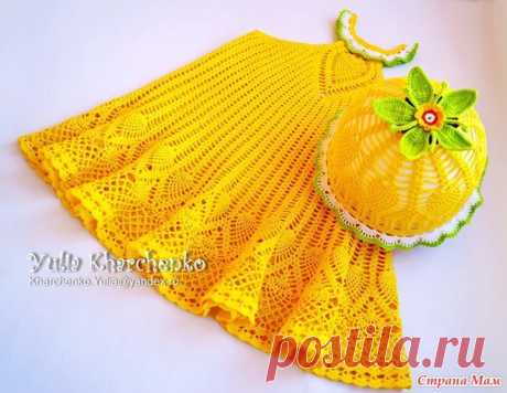 """Knitted set for the girl \""""RIPE, JUICY PINEAPPLE\"""""""