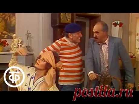 Не заплачу! По мотивам комедии Эдуардо де Филиппо (1983)