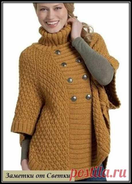 Простой, рельефный узор спицами https://avatars.mds.yandex.net/get-pdb/1890546/6603ee11-4fdb... Очень простой узор из лицевых и изнаночных петель. На изделии он смотрится красиво. Подойдет для вязания одежды женщинам любой комплекции...