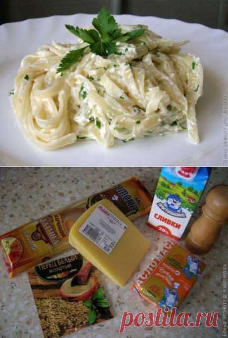 👌 Паста Фетучини Альфредо, рецепты с фото. Итальянская кухня для фанатов здорового питания