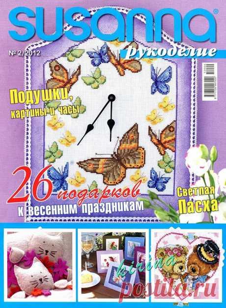 вышивание - mad1959— я.ру