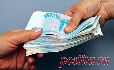 За лекарства можно получить вычет из налоговой. | Будущая Пенсионерка | Яндекс Дзен