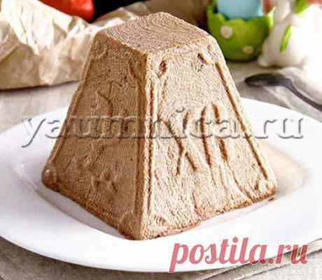 шоколадная пасха рецепт - Пошаговые рецепты с фото