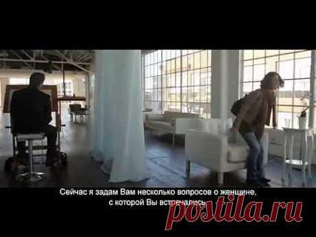 ▶ Как человек представляет себя, и как его видят другие - YouTube
