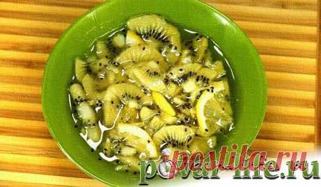 Рецепт варенья из киви и лимоном