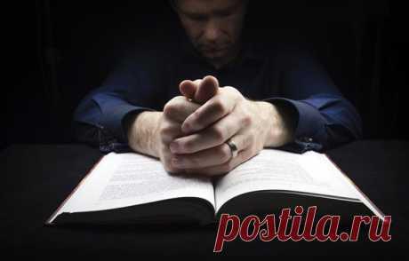 Молитва: Божьи слова